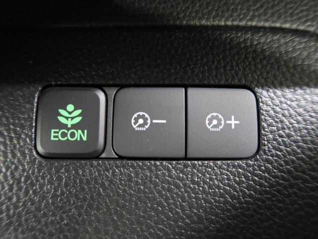 L 届出済未使用車 4WD 衝突被害軽減装置 レーダークルーズ コーナーセンサー 電動スライド LEDヘッド LEDフォグ シートヒーター 横滑防止装置 ステリモ 車線逸脱警報 オートエアコン(52枚目)