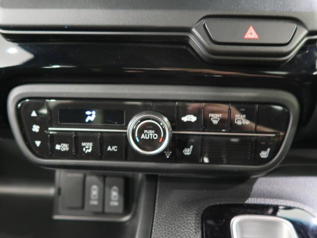 L 届出済未使用車 4WD 衝突被害軽減装置 レーダークルーズ コーナーセンサー 電動スライド LEDヘッド LEDフォグ シートヒーター 横滑防止装置 ステリモ 車線逸脱警報 オートエアコン(53枚目)