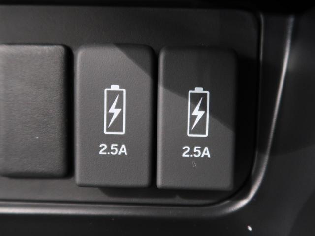 L 届出済未使用車 4WD 衝突被害軽減装置 レーダークルーズ コーナーセンサー 電動スライド LEDヘッド LEDフォグ シートヒーター 横滑防止装置 ステリモ 車線逸脱警報 オートエアコン(54枚目)