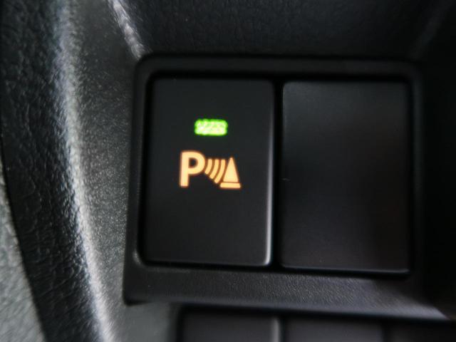 ハイブリッドG 禁煙車 届出済未使用車 4WD スマートキー 衝突被害軽減システム レーンアシスト クリアランスソナー シートヒーター オートエアコン ヘッドライトレベライザー(5枚目)
