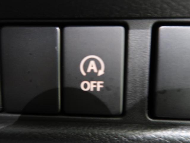 ハイブリッドG 禁煙車 届出済未使用車 4WD スマートキー 衝突被害軽減システム レーンアシスト クリアランスソナー シートヒーター オートエアコン ヘッドライトレベライザー(6枚目)