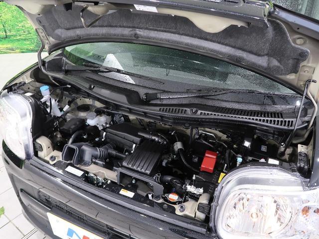 ハイブリッドG 禁煙車 届出済未使用車 4WD スマートキー 衝突被害軽減システム レーンアシスト クリアランスソナー シートヒーター オートエアコン ヘッドライトレベライザー(11枚目)