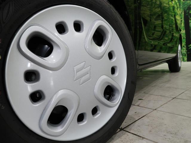 ハイブリッドG 禁煙車 届出済未使用車 4WD スマートキー 衝突被害軽減システム レーンアシスト クリアランスソナー シートヒーター オートエアコン ヘッドライトレベライザー(14枚目)