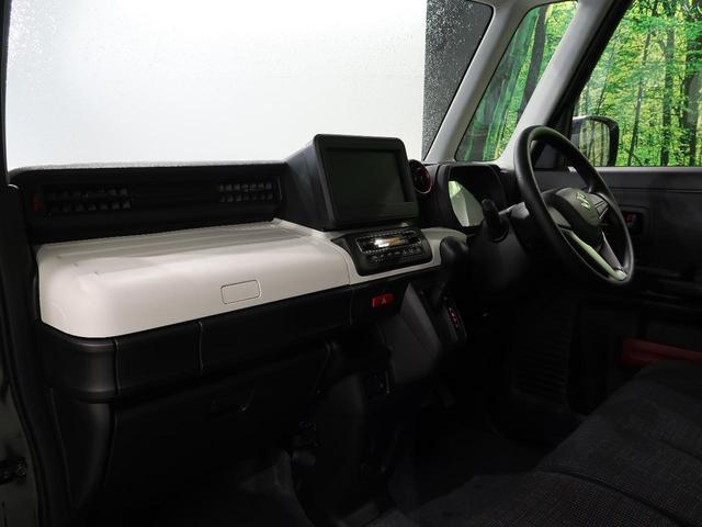 ハイブリッドG 禁煙車 届出済未使用車 4WD スマートキー 衝突被害軽減システム レーンアシスト クリアランスソナー シートヒーター オートエアコン ヘッドライトレベライザー(24枚目)
