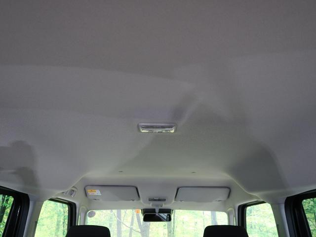 ハイブリッドG 禁煙車 届出済未使用車 4WD スマートキー 衝突被害軽減システム レーンアシスト クリアランスソナー シートヒーター オートエアコン ヘッドライトレベライザー(34枚目)