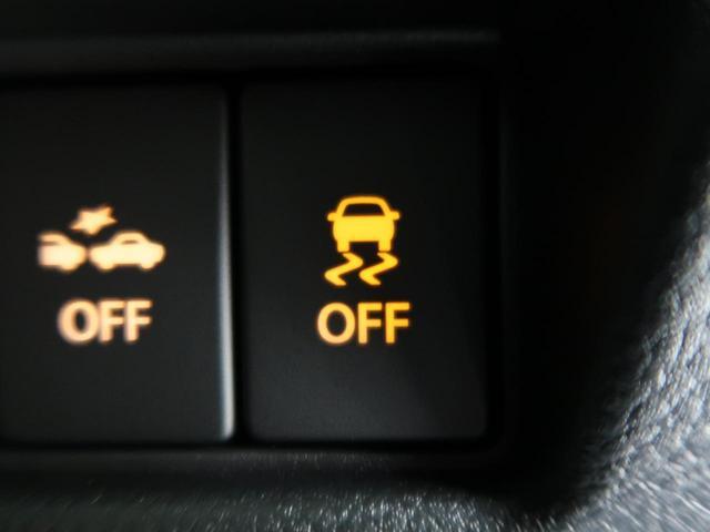 ハイブリッドG 禁煙車 届出済未使用車 4WD スマートキー 衝突被害軽減システム レーンアシスト クリアランスソナー シートヒーター オートエアコン ヘッドライトレベライザー(43枚目)