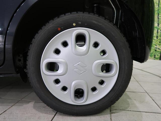 ハイブリッドG 禁煙車 届出済未使用車 4WD スマートキー 衝突被害軽減システム レーンアシスト クリアランスソナー シートヒーター オートエアコン ヘッドライトレベライザー(44枚目)