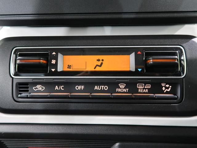 ハイブリッドG 禁煙車 届出済未使用車 4WD スマートキー 衝突被害軽減システム レーンアシスト クリアランスソナー シートヒーター オートエアコン ヘッドライトレベライザー(50枚目)