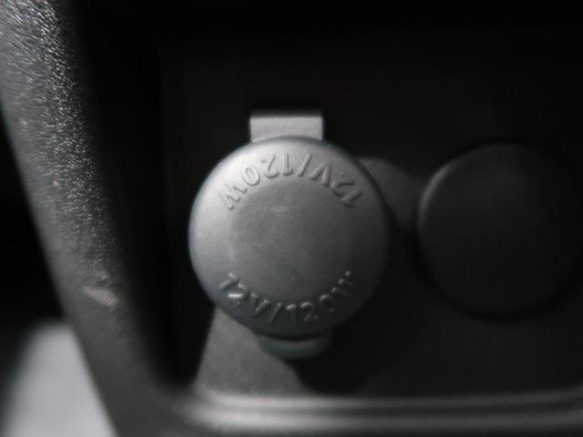 ハイブリッドG 禁煙車 届出済未使用車 4WD スマートキー 衝突被害軽減システム レーンアシスト クリアランスソナー シートヒーター オートエアコン ヘッドライトレベライザー(51枚目)