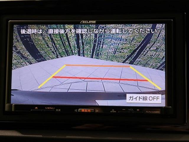 ベーシック 禁煙車 寒冷地仕様 SDナビ バックカメラ ETC オートライト スマートキー 電動格納ミラー アイドリングストップ(4枚目)