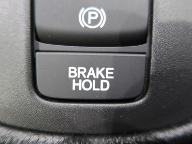 ベーシック 禁煙車 寒冷地仕様 SDナビ バックカメラ ETC オートライト スマートキー 電動格納ミラー アイドリングストップ(7枚目)