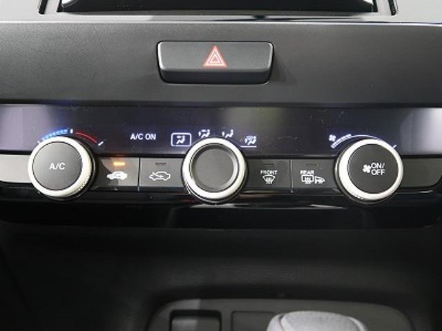 ベーシック 禁煙車 寒冷地仕様 SDナビ バックカメラ ETC オートライト スマートキー 電動格納ミラー アイドリングストップ(47枚目)