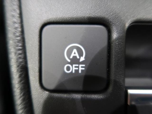 ベーシック 禁煙車 寒冷地仕様 SDナビ バックカメラ ETC オートライト スマートキー 電動格納ミラー アイドリングストップ(49枚目)