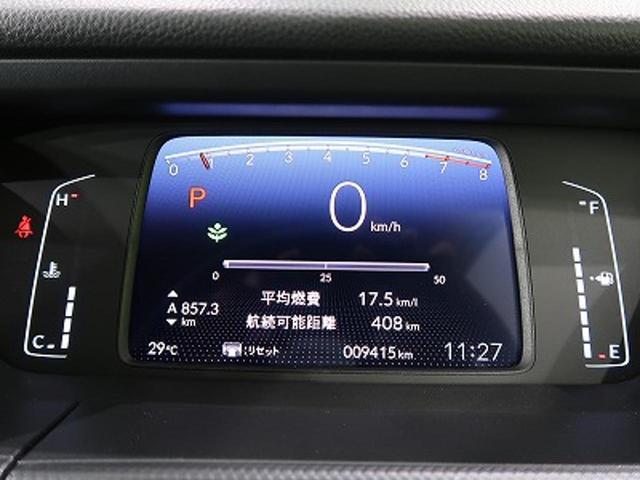 ベーシック 禁煙車 寒冷地仕様 SDナビ バックカメラ ETC オートライト スマートキー 電動格納ミラー アイドリングストップ(52枚目)