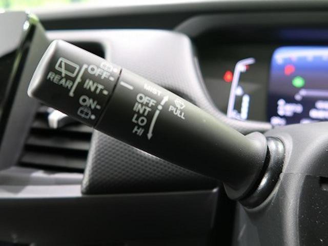 ベーシック 禁煙車 寒冷地仕様 SDナビ バックカメラ ETC オートライト スマートキー 電動格納ミラー アイドリングストップ(54枚目)