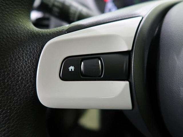 ベーシック 禁煙車 寒冷地仕様 SDナビ バックカメラ ETC オートライト スマートキー 電動格納ミラー アイドリングストップ(55枚目)