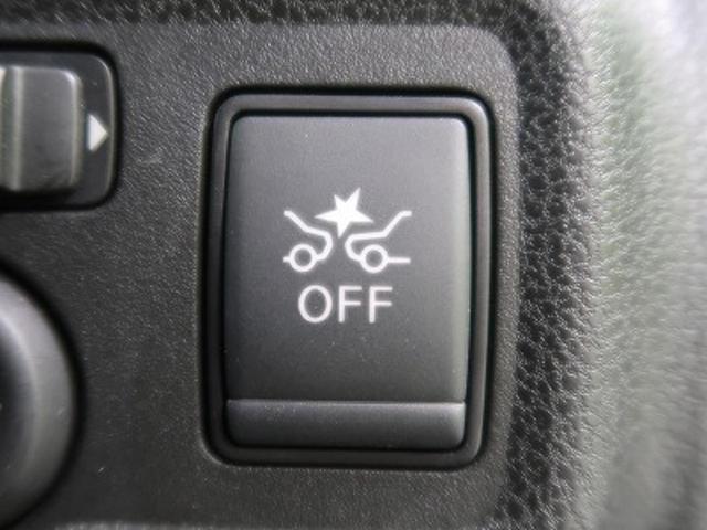 e-パワー X FOUR 禁煙車 SDナビ 衝突軽減システム 車線逸脱警報 クリアランスソナー バックカメラ ETC オートライト スマートキー 電動格納ミラー 純正15インチアルミ(5枚目)