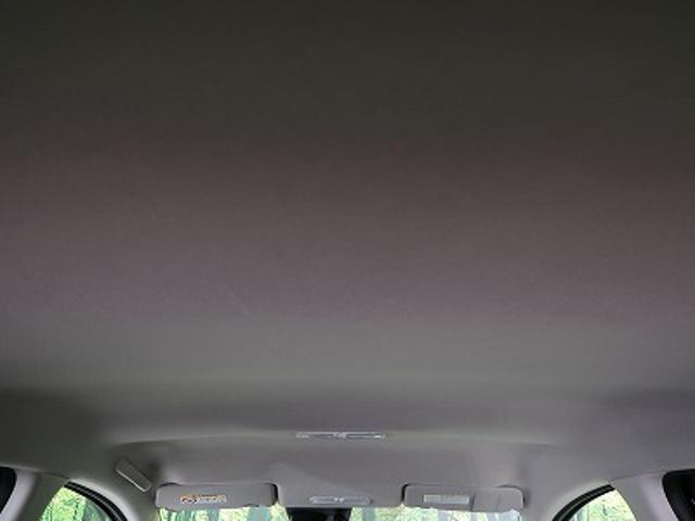 e-パワー X FOUR 禁煙車 SDナビ 衝突軽減システム 車線逸脱警報 クリアランスソナー バックカメラ ETC オートライト スマートキー 電動格納ミラー 純正15インチアルミ(12枚目)