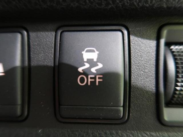 e-パワー X FOUR 禁煙車 SDナビ 衝突軽減システム 車線逸脱警報 クリアランスソナー バックカメラ ETC オートライト スマートキー 電動格納ミラー 純正15インチアルミ(49枚目)
