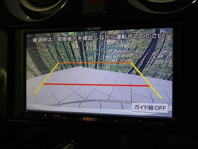 e-パワー X FOUR 禁煙車 SDナビ 衝突軽減システム 車線逸脱警報 クリアランスソナー バックカメラ ETC オートライト スマートキー 電動格納ミラー 純正15インチアルミ(4枚目)