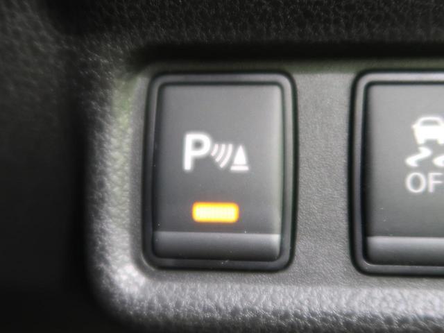 e-パワー X FOUR 禁煙車 SDナビ 衝突軽減システム 車線逸脱警報 クリアランスソナー バックカメラ ETC オートライト スマートキー 電動格納ミラー 純正15インチアルミ(7枚目)