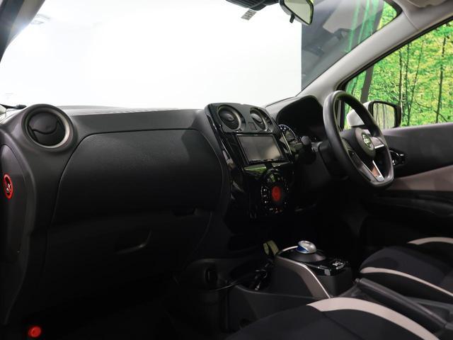 e-パワー X FOUR 禁煙車 SDナビ 衝突軽減システム 車線逸脱警報 クリアランスソナー バックカメラ ETC オートライト スマートキー 電動格納ミラー 純正15インチアルミ(25枚目)