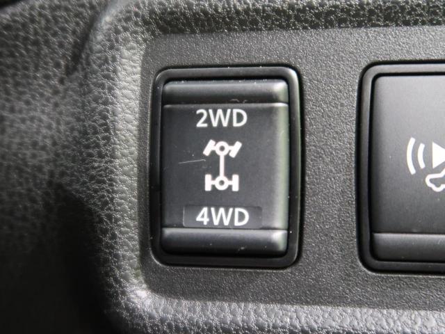 e-パワー X FOUR 禁煙車 SDナビ 衝突軽減システム 車線逸脱警報 クリアランスソナー バックカメラ ETC オートライト スマートキー 電動格納ミラー 純正15インチアルミ(46枚目)