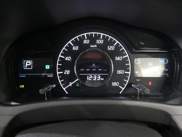 e-パワー X FOUR 禁煙車 SDナビ 衝突軽減システム 車線逸脱警報 クリアランスソナー バックカメラ ETC オートライト スマートキー 電動格納ミラー 純正15インチアルミ(50枚目)