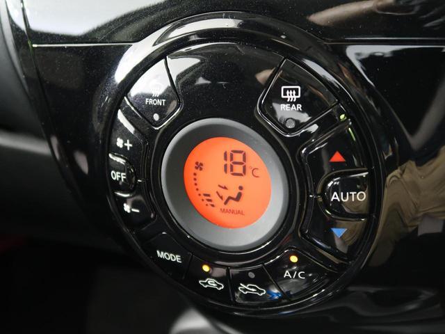 e-パワー X FOUR 禁煙車 SDナビ 衝突軽減システム 車線逸脱警報 クリアランスソナー バックカメラ ETC オートライト スマートキー 電動格納ミラー 純正15インチアルミ(53枚目)