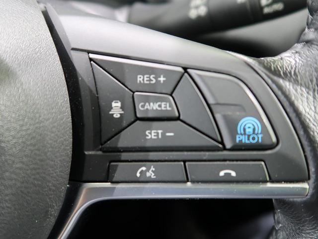 20Xi ハイブリッド 4WD 後期型 禁煙車 プロパイロット アラウンドビュー 全席シートヒーター パワーバックドア 撥水カプロンシート ダウンヒルアシスト 純正アルミホイール ETC 横滑り防止 プッシュスタート(3枚目)