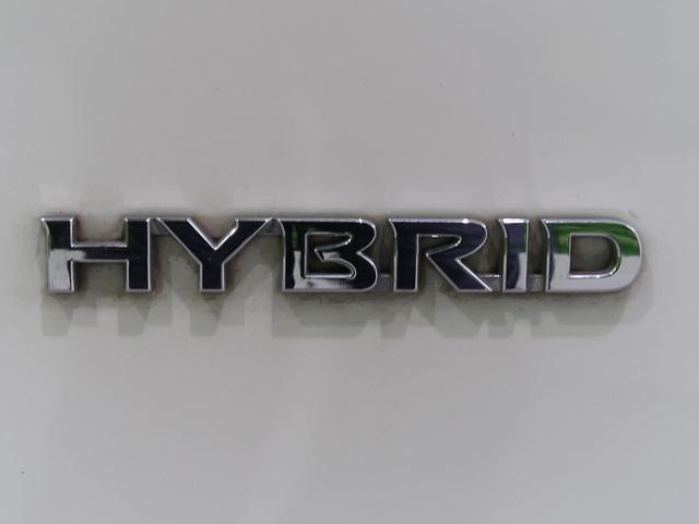 20Xi ハイブリッド 4WD 後期型 禁煙車 プロパイロット アラウンドビュー 全席シートヒーター パワーバックドア 撥水カプロンシート ダウンヒルアシスト 純正アルミホイール ETC 横滑り防止 プッシュスタート(27枚目)