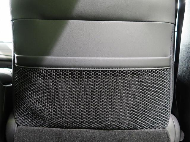 20Xi ハイブリッド 4WD 後期型 禁煙車 プロパイロット アラウンドビュー 全席シートヒーター パワーバックドア 撥水カプロンシート ダウンヒルアシスト 純正アルミホイール ETC 横滑り防止 プッシュスタート(38枚目)