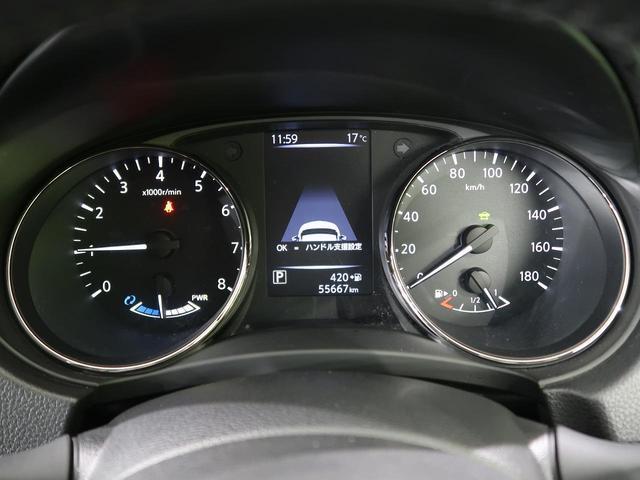 20Xi ハイブリッド 4WD 後期型 禁煙車 プロパイロット アラウンドビュー 全席シートヒーター パワーバックドア 撥水カプロンシート ダウンヒルアシスト 純正アルミホイール ETC 横滑り防止 プッシュスタート(43枚目)