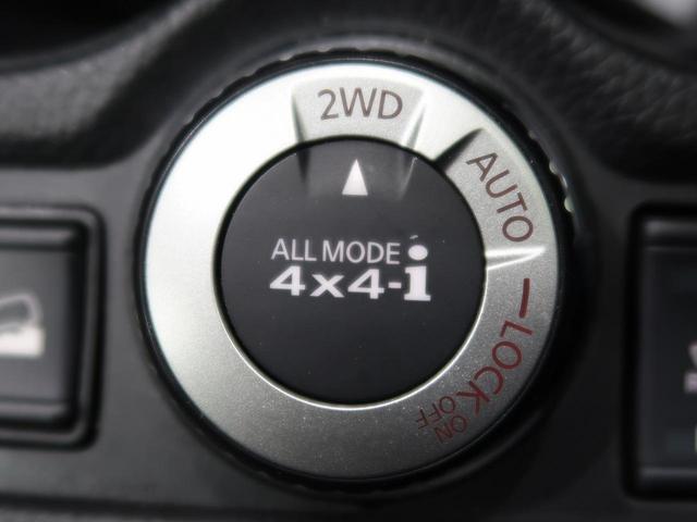 20Xi ハイブリッド 4WD 後期型 禁煙車 プロパイロット アラウンドビュー 全席シートヒーター パワーバックドア 撥水カプロンシート ダウンヒルアシスト 純正アルミホイール ETC 横滑り防止 プッシュスタート(55枚目)