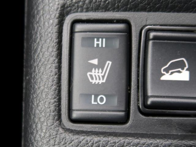 20Xi ハイブリッド 4WD 後期型 禁煙車 プロパイロット アラウンドビュー 全席シートヒーター パワーバックドア 撥水カプロンシート ダウンヒルアシスト 純正アルミホイール ETC 横滑り防止 プッシュスタート(57枚目)