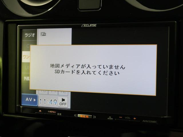 e-パワー X FOUR 禁煙車 SDナビ 衝突被害軽減システム 車線逸脱警報装置 クリアランスソナー バックカメラ ETC 地デジ スマートキー オートライト オートエアコン 純正アルミホイール DVD再生(26枚目)