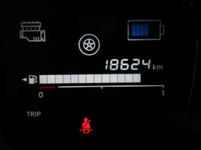 e-パワー X FOUR 禁煙車 SDナビ 衝突被害軽減システム 車線逸脱警報装置 クリアランスソナー バックカメラ ETC 地デジ スマートキー オートライト オートエアコン 純正アルミホイール DVD再生(52枚目)