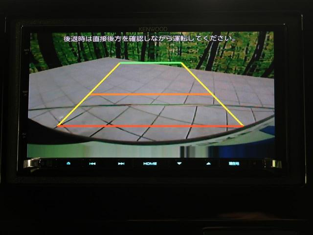 G・Lホンダセンシング 禁煙車 SDナビ 衝突軽減システム 片側電動スライドドア レーダークルーズコントロール 車線逸脱警報 LEDヘッドライト LEDフォグ フルセグTV 純正アルミホイール TRC ABS ETC(4枚目)