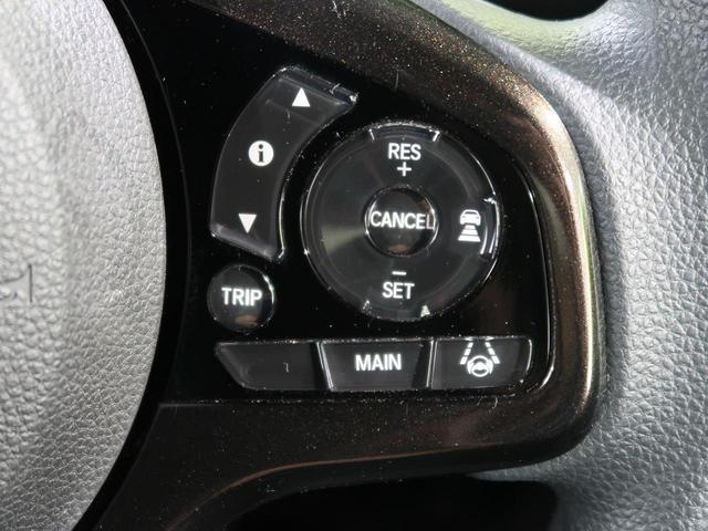 G・Lホンダセンシング 禁煙車 SDナビ 衝突軽減システム 片側電動スライドドア レーダークルーズコントロール 車線逸脱警報 LEDヘッドライト LEDフォグ フルセグTV 純正アルミホイール TRC ABS ETC(6枚目)