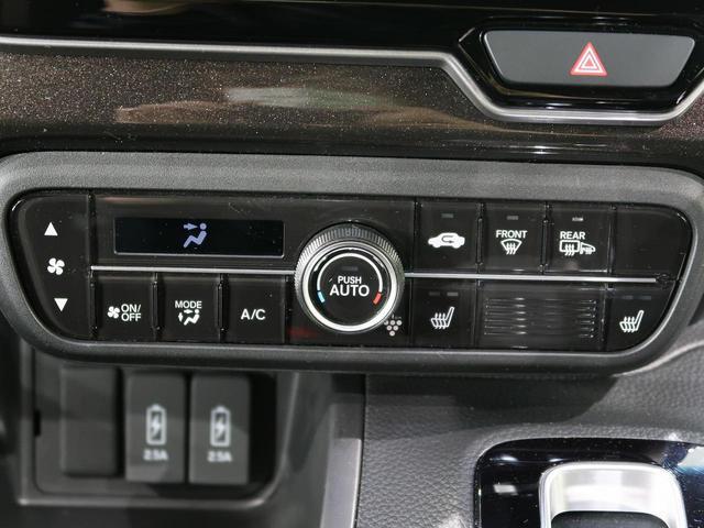 G・Lホンダセンシング 禁煙車 SDナビ 衝突軽減システム 片側電動スライドドア レーダークルーズコントロール 車線逸脱警報 LEDヘッドライト LEDフォグ フルセグTV 純正アルミホイール TRC ABS ETC(7枚目)