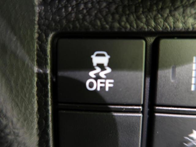 G・Lホンダセンシング 禁煙車 SDナビ 衝突軽減システム 片側電動スライドドア レーダークルーズコントロール 車線逸脱警報 LEDヘッドライト LEDフォグ フルセグTV 純正アルミホイール TRC ABS ETC(44枚目)
