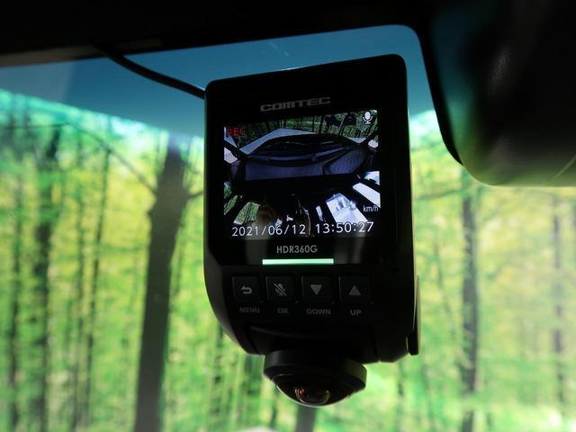 G・Lホンダセンシング 禁煙車 SDナビ 衝突軽減システム 片側電動スライドドア レーダークルーズコントロール 車線逸脱警報 LEDヘッドライト LEDフォグ フルセグTV 純正アルミホイール TRC ABS ETC(46枚目)