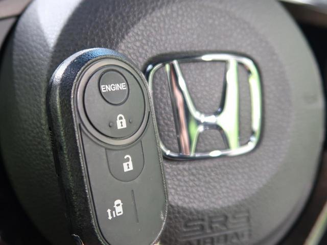 G・Lホンダセンシング 禁煙車 SDナビ 衝突軽減システム 片側電動スライドドア レーダークルーズコントロール 車線逸脱警報 LEDヘッドライト LEDフォグ フルセグTV 純正アルミホイール TRC ABS ETC(57枚目)