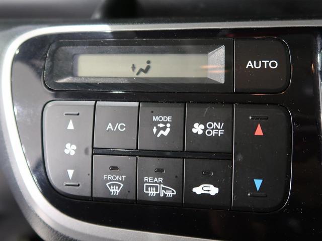 G 禁煙車 SDナビ HIDヘッドライト オートエアコン アイドリングストップ スマートキー オートエアコン 横滑り防止システム トラクションコントロール 盗難防止システム(4枚目)