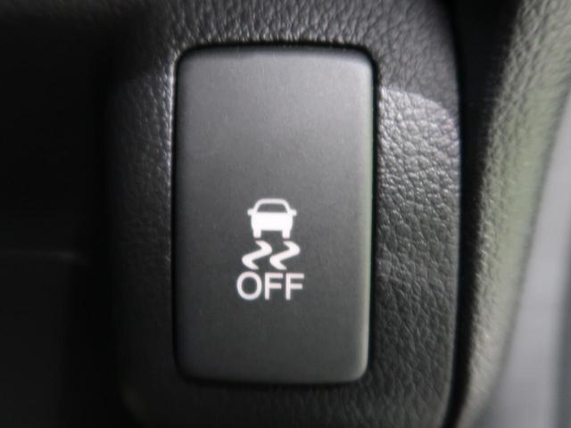 G 禁煙車 SDナビ HIDヘッドライト オートエアコン アイドリングストップ スマートキー オートエアコン 横滑り防止システム トラクションコントロール 盗難防止システム(6枚目)