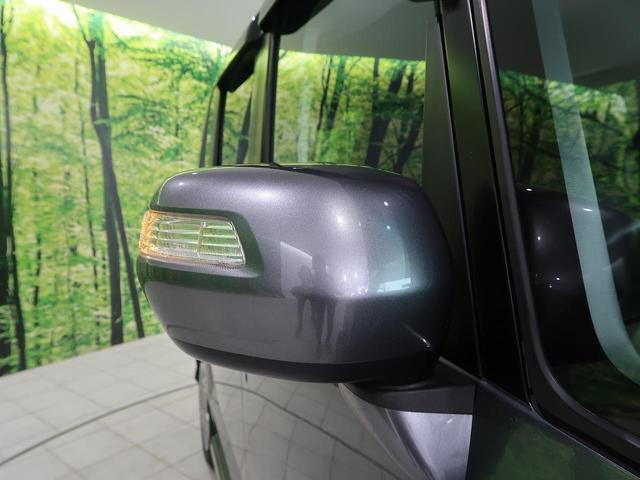 G 禁煙車 SDナビ HIDヘッドライト オートエアコン アイドリングストップ スマートキー オートエアコン 横滑り防止システム トラクションコントロール 盗難防止システム(23枚目)