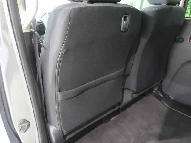G 禁煙車 SDナビ HIDヘッドライト オートエアコン アイドリングストップ スマートキー オートエアコン 横滑り防止システム トラクションコントロール 盗難防止システム(28枚目)
