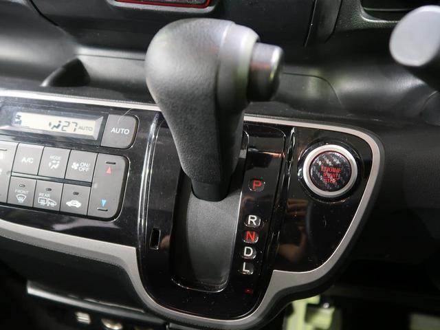 G 禁煙車 SDナビ HIDヘッドライト オートエアコン アイドリングストップ スマートキー オートエアコン 横滑り防止システム トラクションコントロール 盗難防止システム(36枚目)