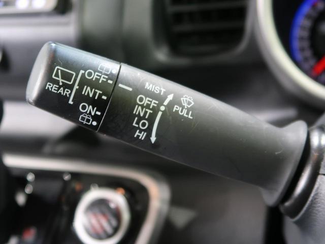 G 禁煙車 SDナビ HIDヘッドライト オートエアコン アイドリングストップ スマートキー オートエアコン 横滑り防止システム トラクションコントロール 盗難防止システム(43枚目)
