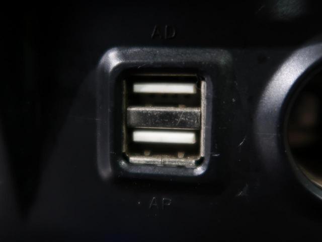 G 禁煙車 SDナビ HIDヘッドライト オートエアコン アイドリングストップ スマートキー オートエアコン 横滑り防止システム トラクションコントロール 盗難防止システム(44枚目)
